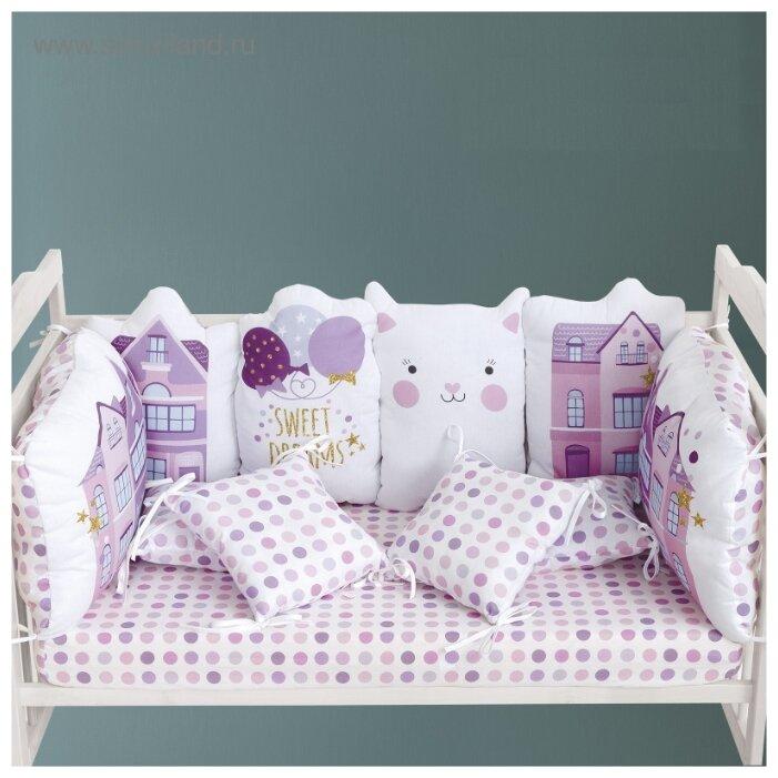 Бортики в кроватку Крошка Я Сладкие мечты, 100% хлопок