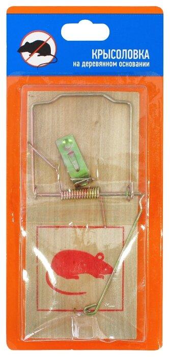 Крысоловка GARDEN SHOW на деревянном основании