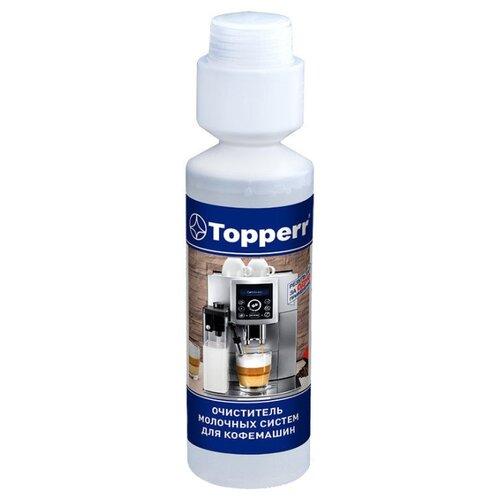 Жидкость Topperr для молочных систем и капучинатора 3041