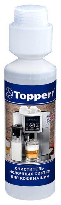Стоит ли покупать Жидкость Topperr для молочных систем и капучинатора 3041 - 3 отзыва на Яндекс.Маркете