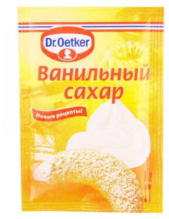 Dr. Oetker Ванильный сахар — купить по выгодной цене на Яндекс.Маркете
