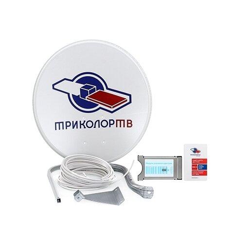 Комплект спутникового ТВ Триколор Ultra HD с модулем условного доступа CI+ (Триколор ТВ. Европа)