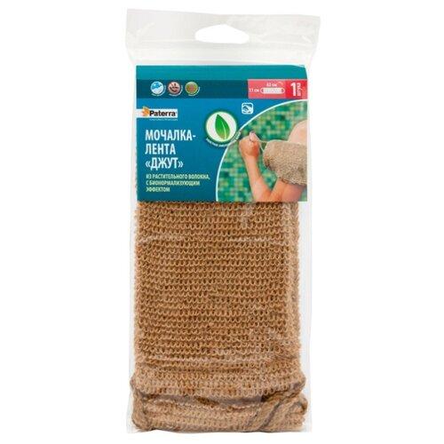 Мочалка Paterra лента Джут из растительного волокна (408-011) коричневый