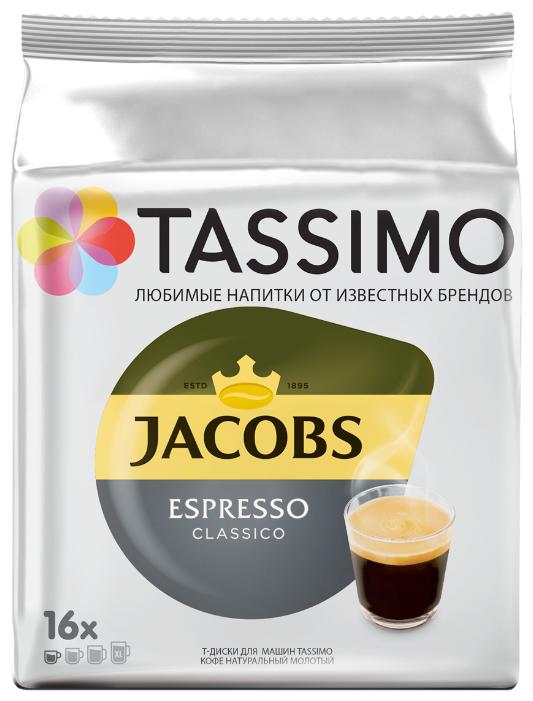 Кофе в капсулах Tassimo Jacobs Espresso Classico (16 капс.)