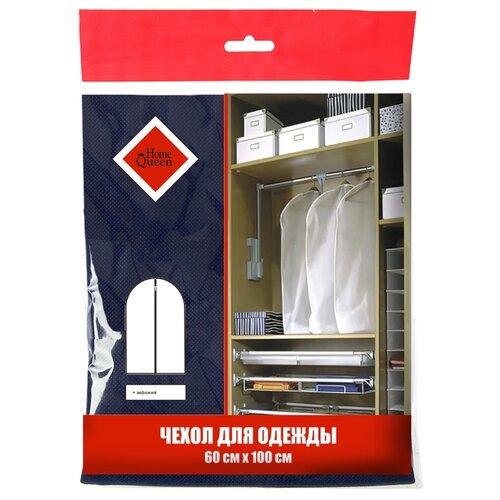 HomeQueen Чехол для одежды из нетканного материала 100x60 см синий