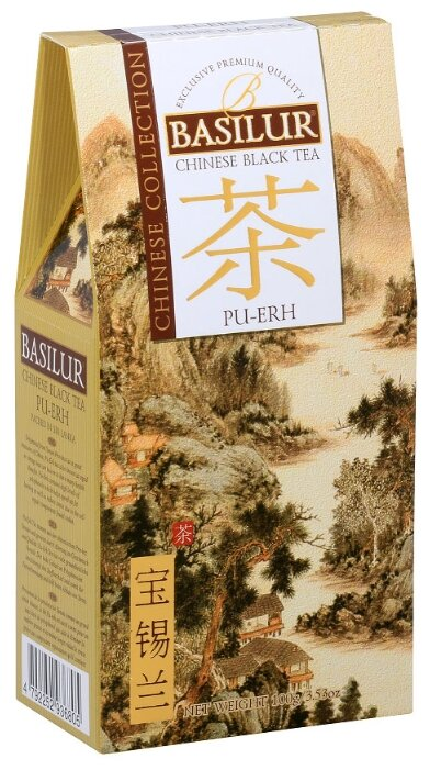 Basilur Tea Company Чай пуэр Basilur Chinese collection Pu-erh
