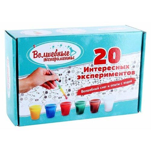 Купить Набор Волшебный снег 20 интересных экспериментов с водой ms-10, Наборы для исследований