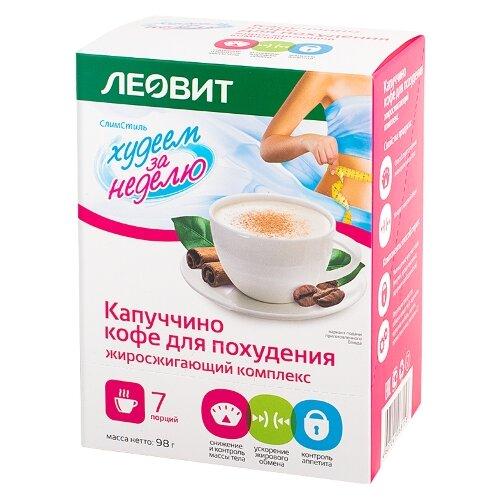 ЛЕОВИТ Худеем за неделю Капучино для похудения (жиросжигающий комплекс) порционный, 7 шт. в упаковке