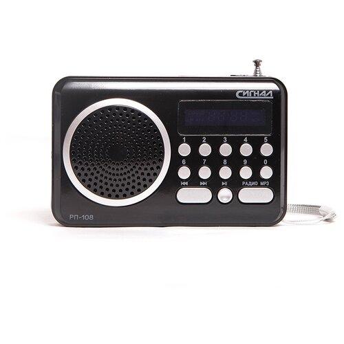Фото - Радиоприемник СИГНАЛ ELECTRONICS РП-108 черный радиоприемник сигнал electronics рп 227