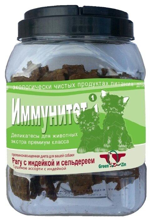 Лакомство для собак Green Qzin Иммунитет 1, Сушеное мясо индейки с сельдереем