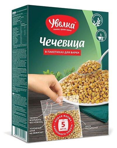 Увелка Чечевица в пакетах для варки, 5 шт по 80 г