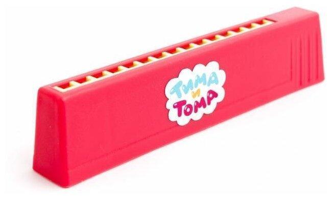 Пластмастер губная гармошка Тима и Тома большая 22063