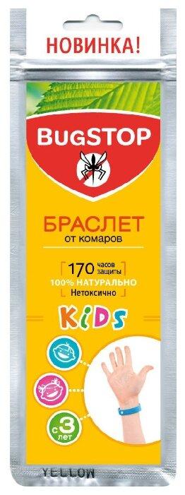 Браслет BugSTOP Kids