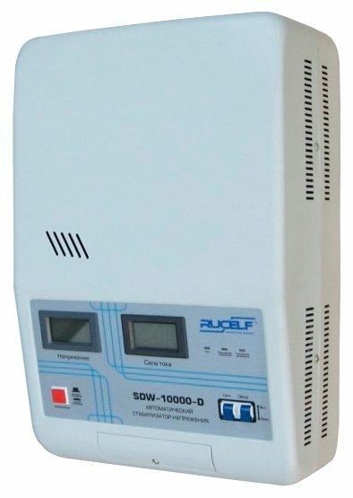 Стабилизатор напряжения однофазный RUCELF SDW-10000-D