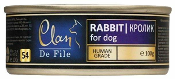 Корм для собак CLAN De File Кролик для собак (0.1 кг) 1 шт.