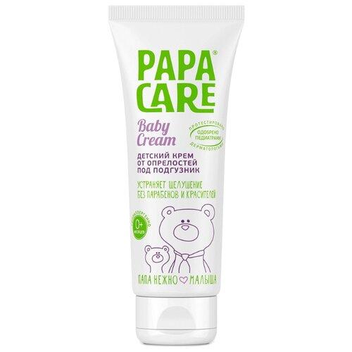 Papa Care Детский крем от опрелостей под подгузник (туба) 100 мл