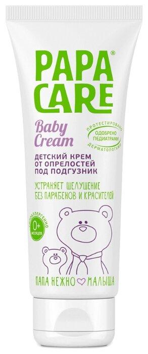 Papa Care Детский крем от опрелостей под подгузник (туба)