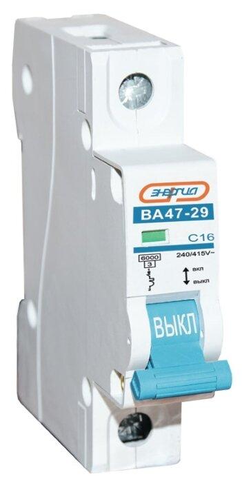 Автоматический выключатель Энергия ВА 47-29 1P (C) 4,5kA — купить по выгодной цене на Яндекс.Маркете