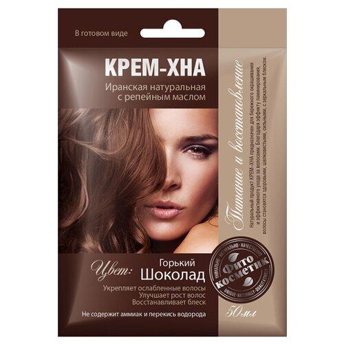 Хна Fito косметик Иранская натуральная с репейным маслом, Горький шоколад, 50 мл р косметик подольск