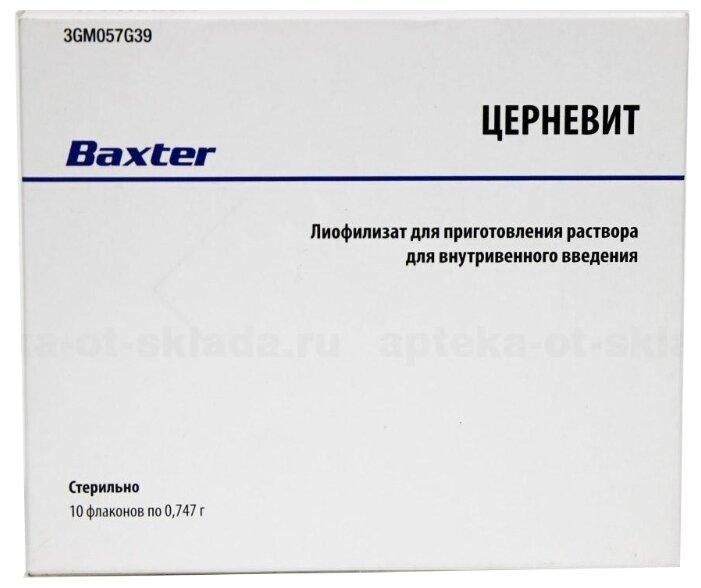Baxter Церневит лиоф. д/приг. р-ра для в/в введ. флак.