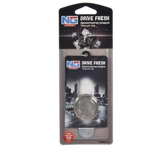 Фото - NEW GALAXY Ароматизатор для автомобиля, Drive Fresh, черный лед 5 мл 4x4 wheel drive new outdoor waterproof