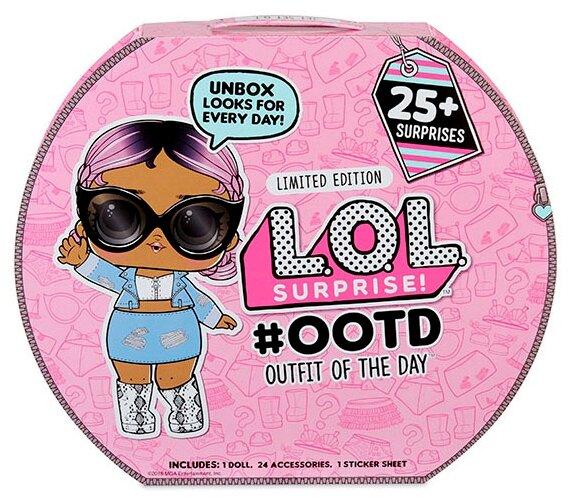 Кукла-сюрприз MGA Entertainment в чемоданчике LOL Surprise Outfit Of The Day Модный образ 555742