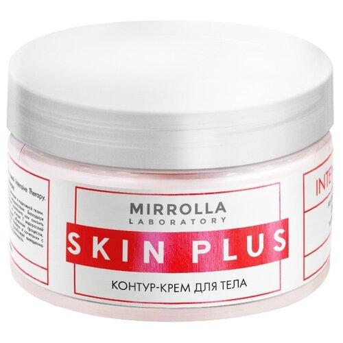 Mirrolla крем Skin Plus Контур антицеллюлитный 250 мл mirrolla маска гидробаланс для волос skin plus 250 мл