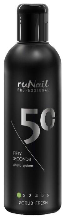 Runail Многоцелевое средство для маникюра Scrub Fresh Fifty Seconds
