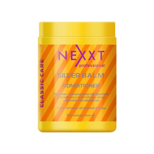 Бальзам NEXXT professional CLASSIC care серебристый для светлых и осветленных волос с антижелтым эффектом, 1000 млОттеночные и камуфлирующие средства<br>
