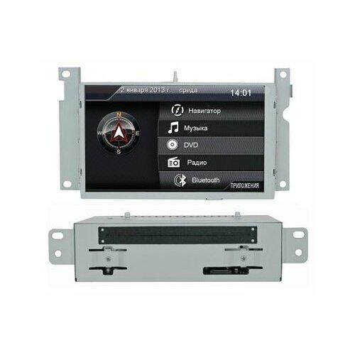 цена на Автомагнитола Intro CHR-6246 DS, серебристый