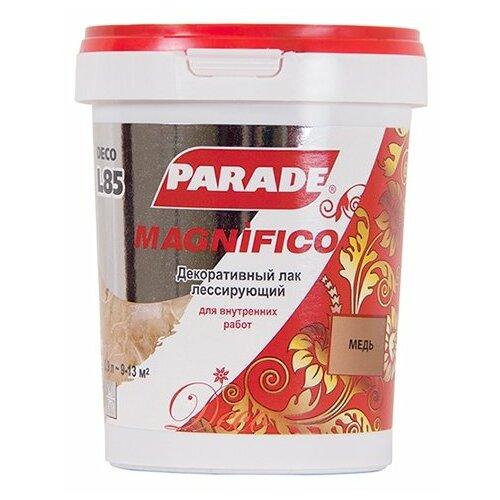 Лак Parade L85 Magnifico полиакриловый медь 0.9 л