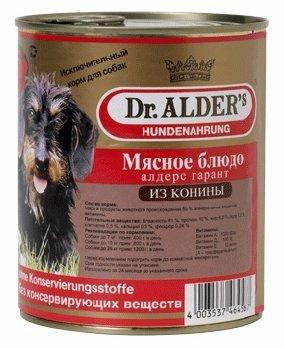 Корм для собак Dr. Alder`s АЛДЕРС ГАРАНТ конина рубленое мясо Для взрослых собак (0.8 кг) 1 шт.