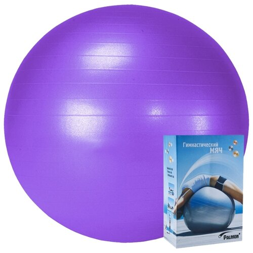 Фитбол PALMON R324085, 85 см фиолетовыйФитболы и медболы<br>