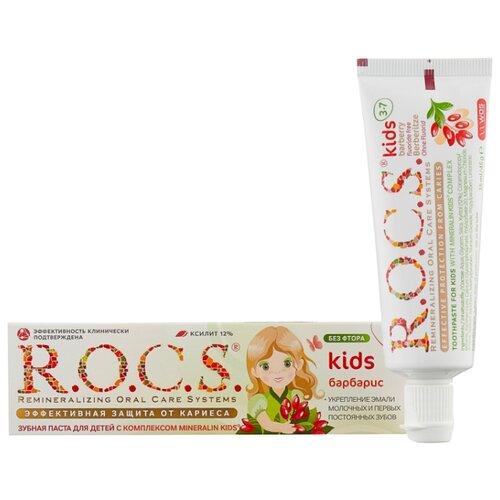Купить Зубная паста R.O.C.S. Kids Барбарис 3-7 лет, 35 мл, Гигиена полости рта