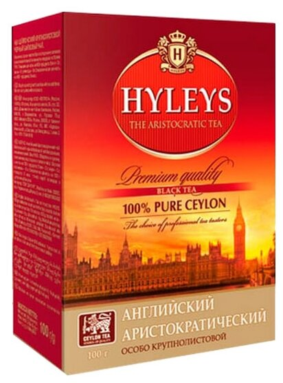 Чай Hyleys Чай Hyleys English Aristocratic черный 250 гр.