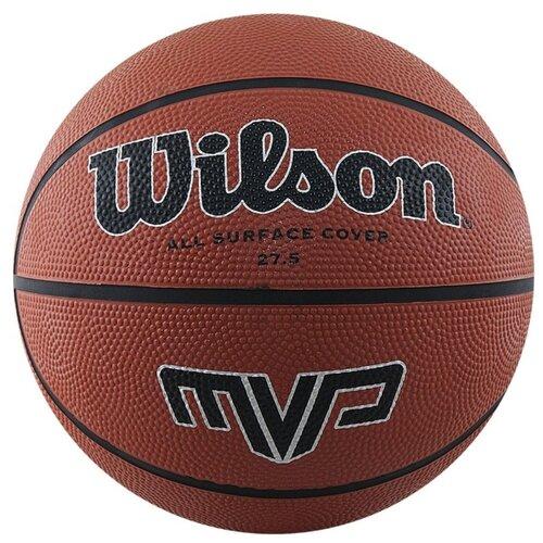 Баскетбольный мяч Wilson WTB1417XB05, р. 5 коричневый мяч волейбольный wilson wth10320xb р 5
