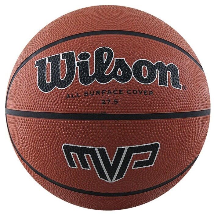 Баскетбольный мяч Wilson WTB1417XB05, р. 5