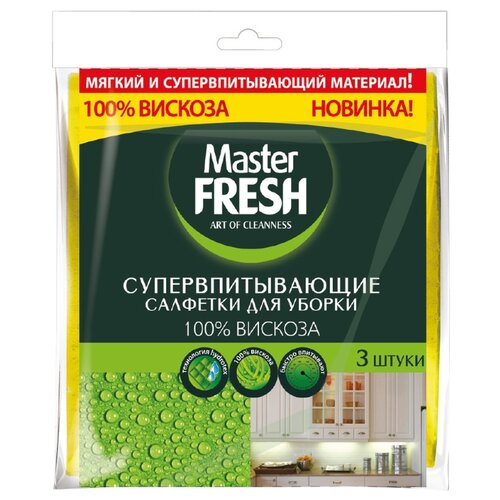 Салфетки для уборки Master FRESH супервпитывающие 3 шт, разноцветный