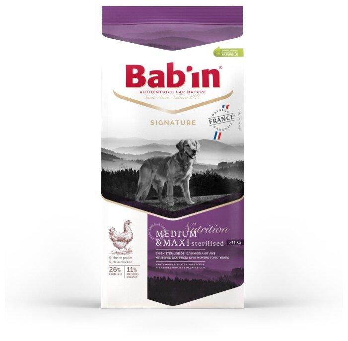 Корм для собак Bab'in (15 кг) Signature Medium & Maxi Sterilised