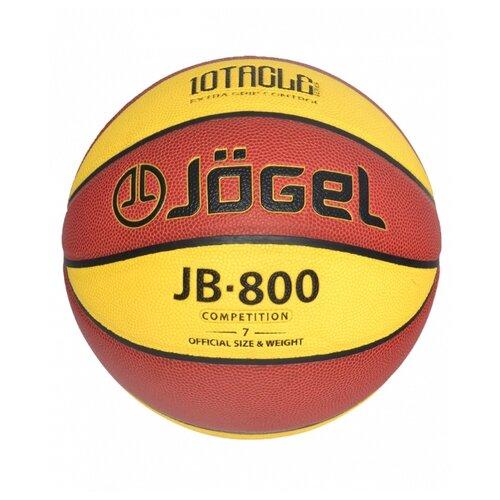 Баскетбольный мяч Jogel JB-800 №7, р. 7 коричневый мяч jogel jb 700 7 ут 00009331