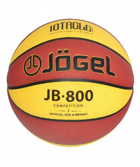 Баскетбольный мяч Jögel JB-800 №7, р. 7