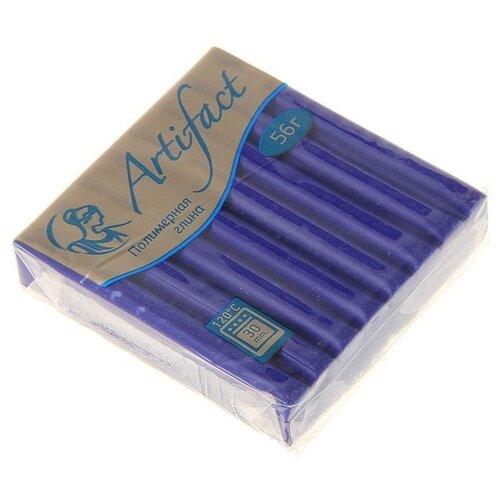 Полимерная глина Artifact Classic ультрамариновая (171), 56 г