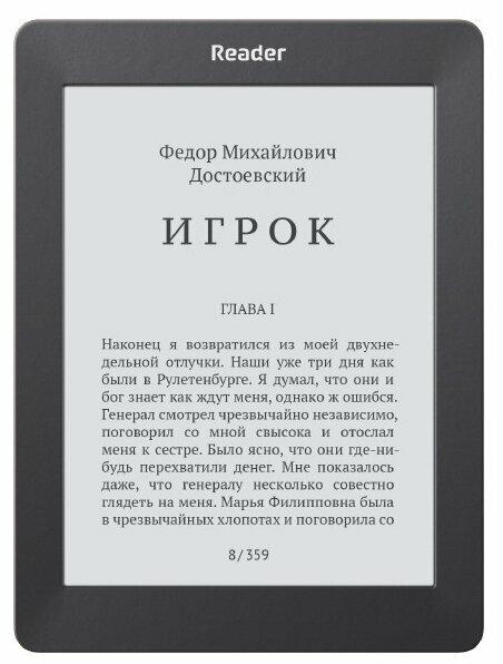 Электронная книга Reader Book 2