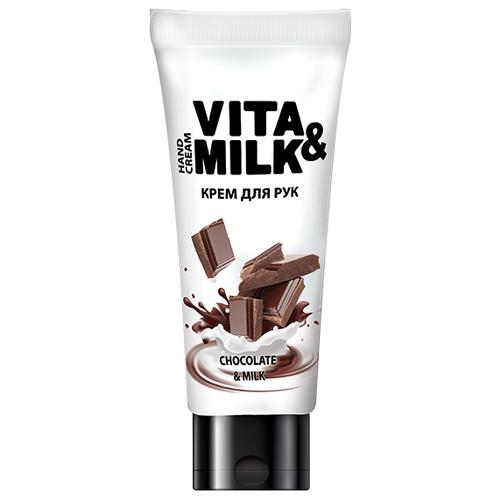 Купить Крем для рук Vita & Milk Шоколад и молоко 75 мл