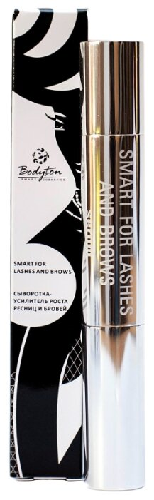 Bodyton Сыворотка-усилитель роста ресниц и бровей Smart For Lashes And Brows