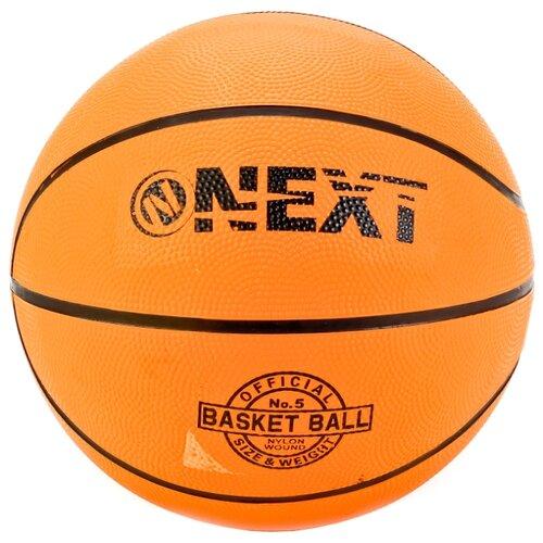 Баскетбольный мяч Next BS-500, р. 5 оранжевый