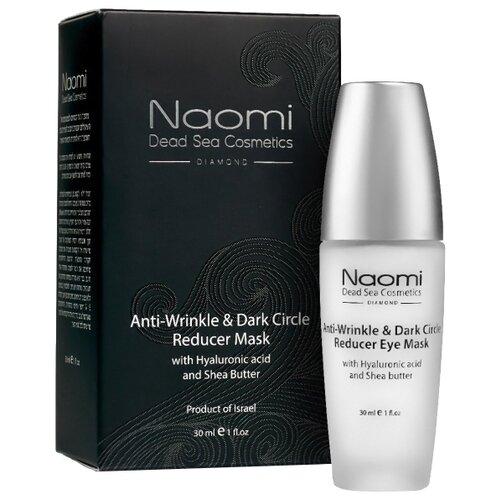 Купить Naomi Маска для кожи вокруг глаз Anti-Wrinkle & Dark Circle Reducer Eye Mask, 30 мл