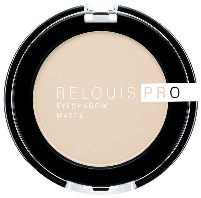 Relouis Pro Eyeshadow Matte