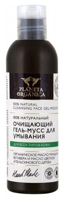 Planeta Organica гель-мусс очищающий для умывания