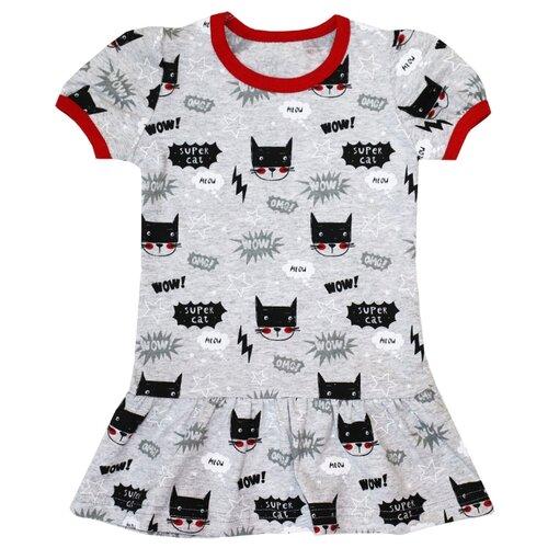 Купить Платье KotMarKot Лето 2020 размер 110, серый, Платья и сарафаны